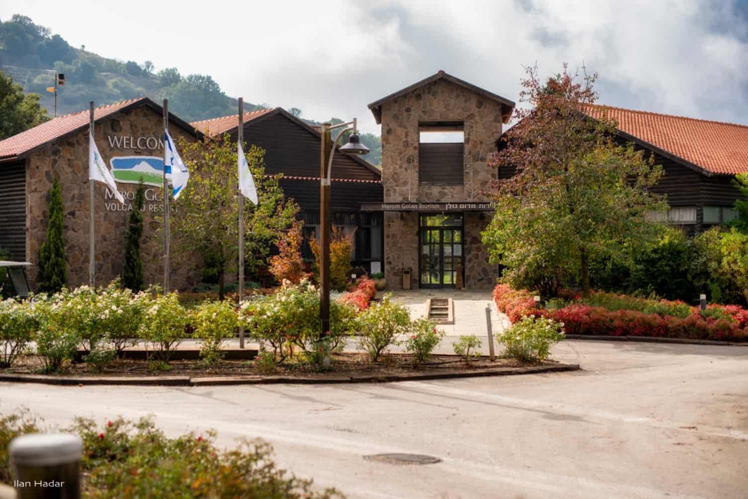 מלון מרום גולן (5)